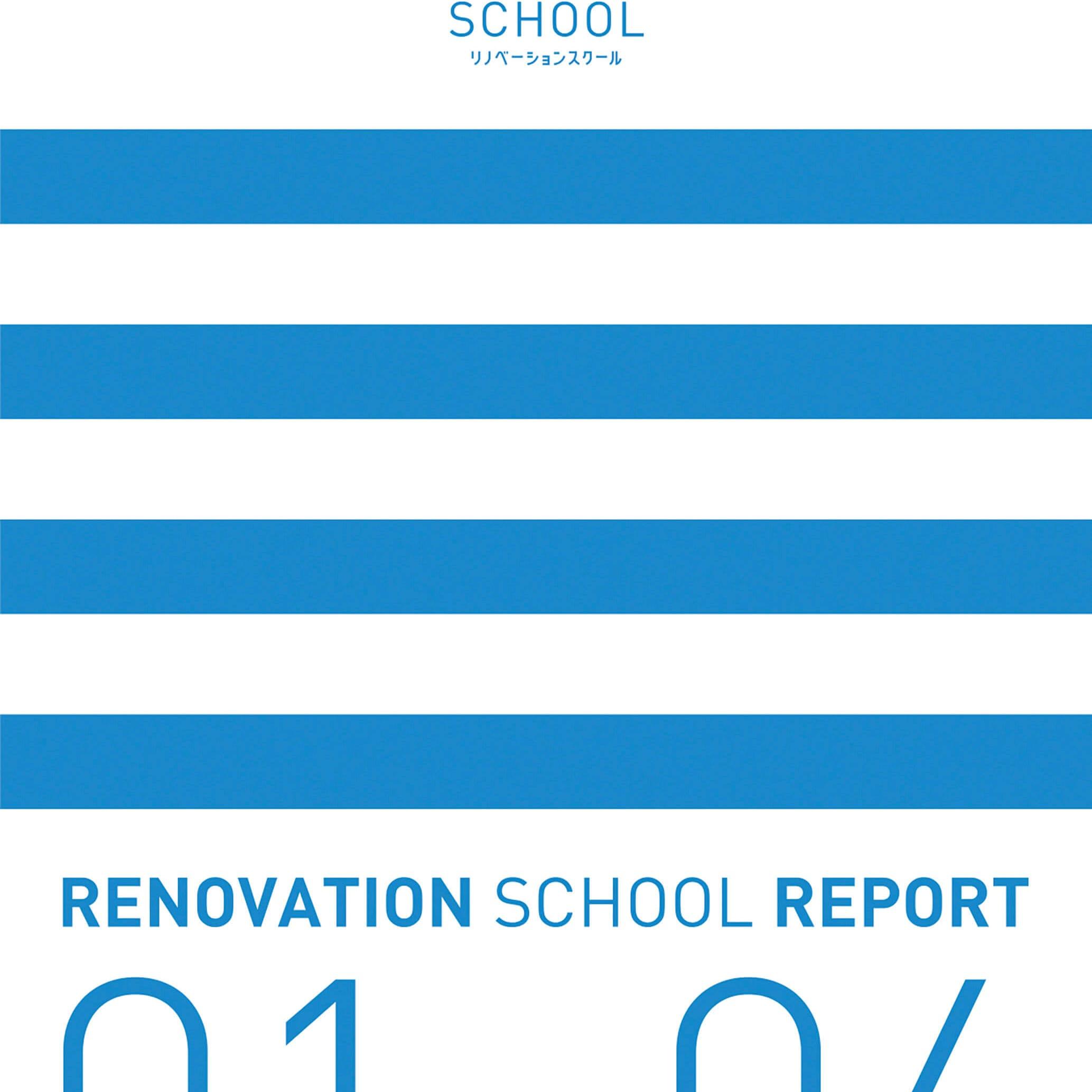 Annual Report01-04
